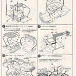 Fujimi-Porsche-935-Turbo-78-LeMans-9-150x150 Kit-Archäologie: Porsche 935 Turbo le Mans 1978 in 1:24 von Fujimi