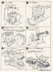 Fujimi-Porsche-935-Turbo-78-LeMans-9-222x300 Fujimi Porsche 935 Turbo 78 LeMans (9)