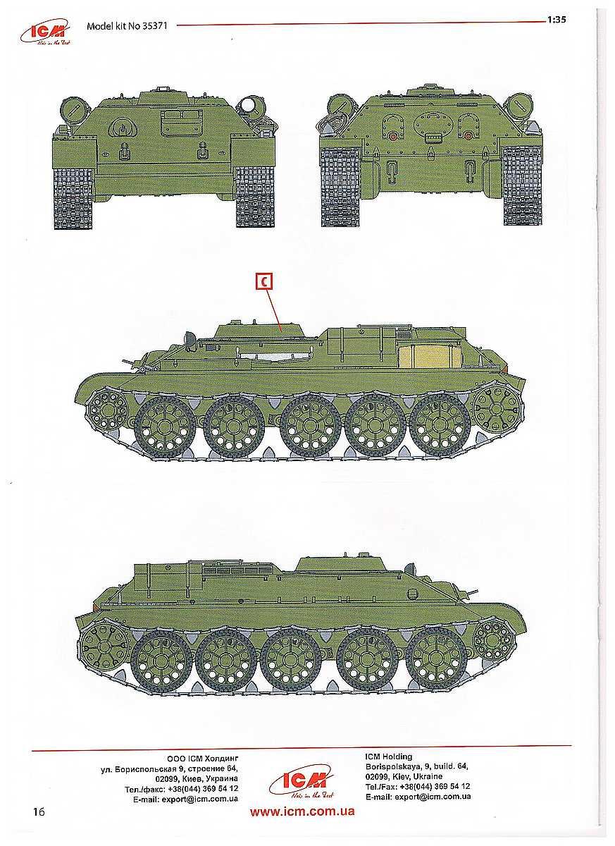 ICM-35371-T-34-Tyagach-Bauanleitung-16 T-34 Tyagach Model 1944 in 1.35 von ICM # 35371