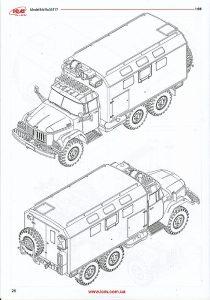 ICM-35901-Zil-131-Bauanleitung26-Tschernobyl-Set-1-2-210x300 ICM 35901 Zil 131 Bauanleitung26 (Tschernobyl-Set 1) (2)