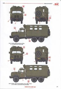 ICM-35901-Zil-131-Bemalungsanleitung-Tschernobyl-Set-1-3-208x300 ICM 35901 Zil 131 Bemalungsanleitung (Tschernobyl-Set 1) (3)