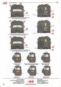 ICM-35901-Zil-131-Bemalungsanleitung-Tschernobyl-Set-1-4-209x300 ICM 35901 Zil 131 Bemalungsanleitung (Tschernobyl-Set 1) (4)
