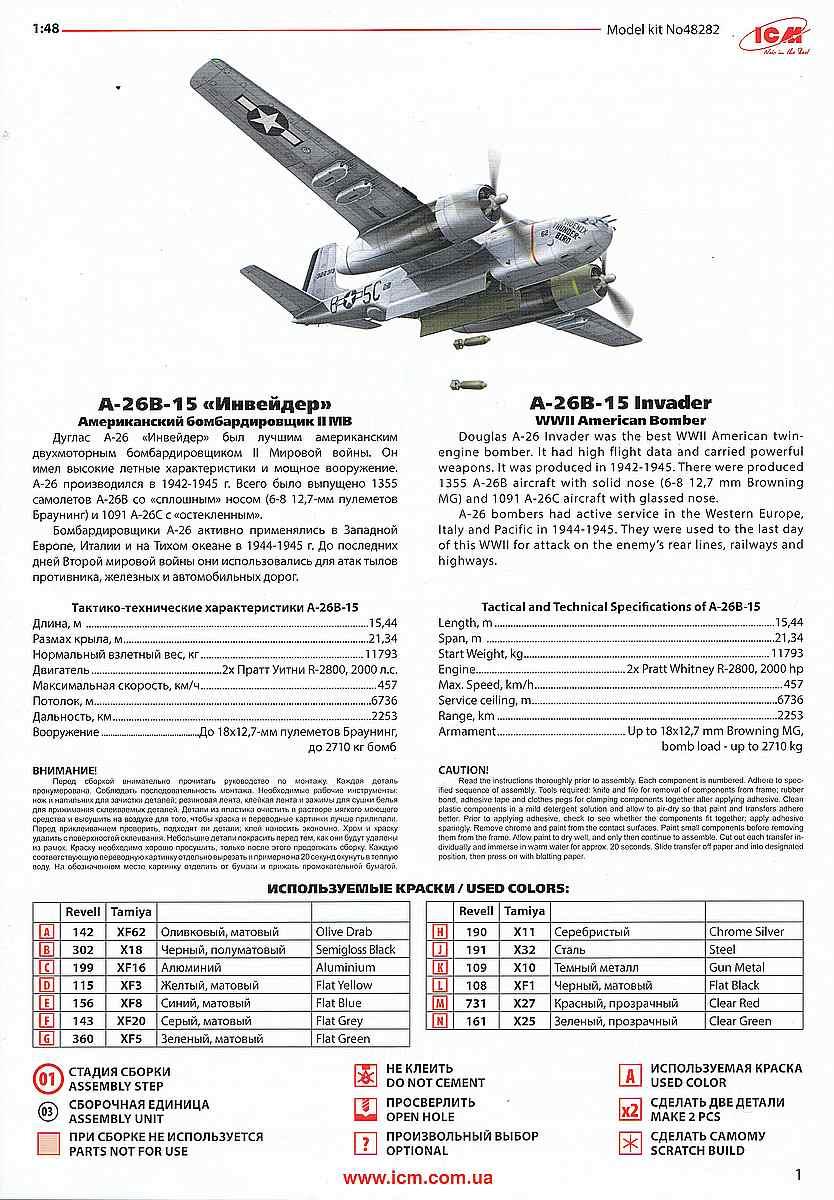 ICM-48282-A-26B-15-Invader-Bauanleitung-1 A-26B-15 Invader in 1:48 von ICM #48282