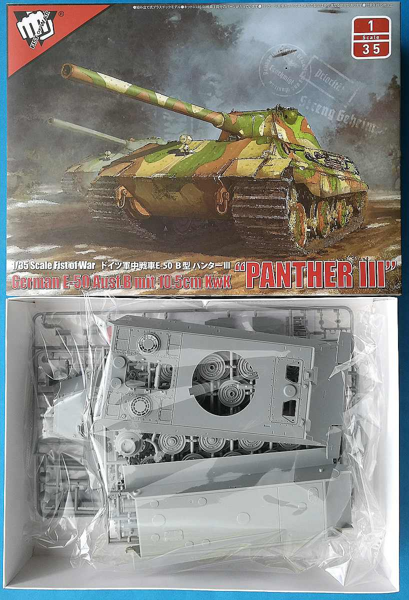 ModelCollect-35001-Panther-III-1 Panther III in 1:35 von ModelCollect # 35001