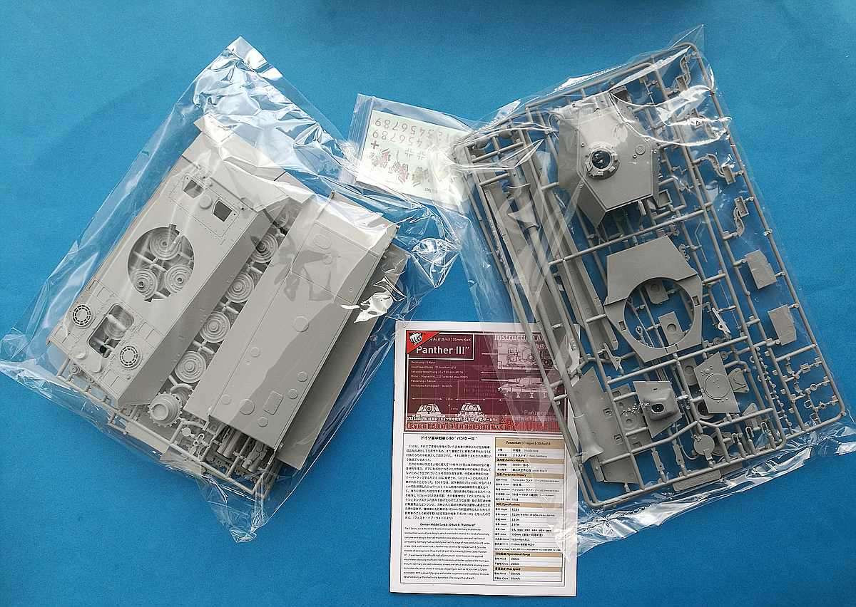 ModelCollect-35001-Panther-III-3 Panther III in 1:35 von ModelCollect # 35001