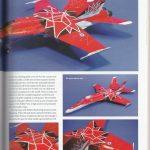 Modellers-DataFile-MDF-34-F-A-18-Hornet-12-150x150 Modellers DataFile #34: F/A-18 Hornet