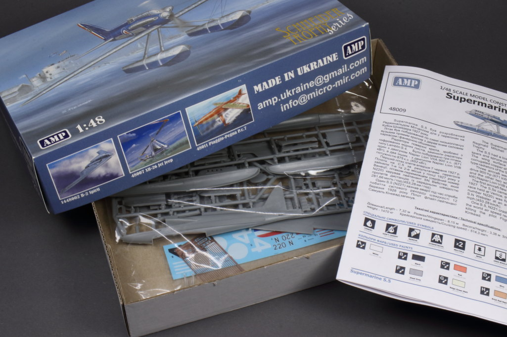 Review_AMP_S-5_27 Supermarine S.5 - AMP Schneider Trophy Series 1/48