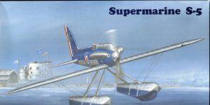 Supermarine S.5 – AMP Schneider Trophy Series 1/48