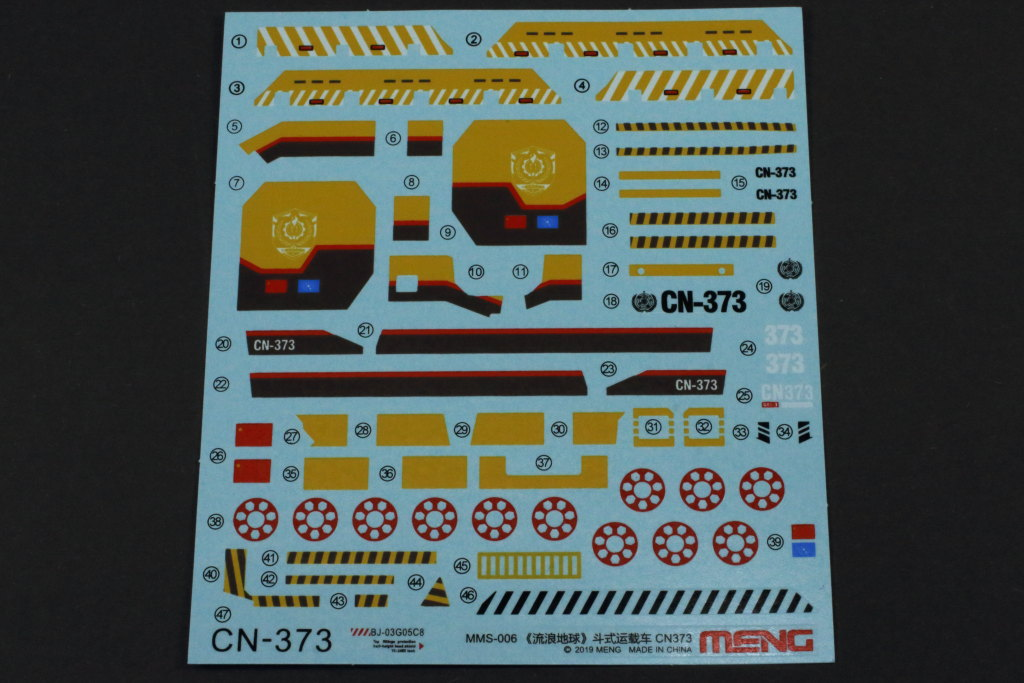 "Review_Meng_Cargo_Truck_WE_22 CN373 Cargo Truck (""The Wandering Earth"") - Meng Toon 1/200"