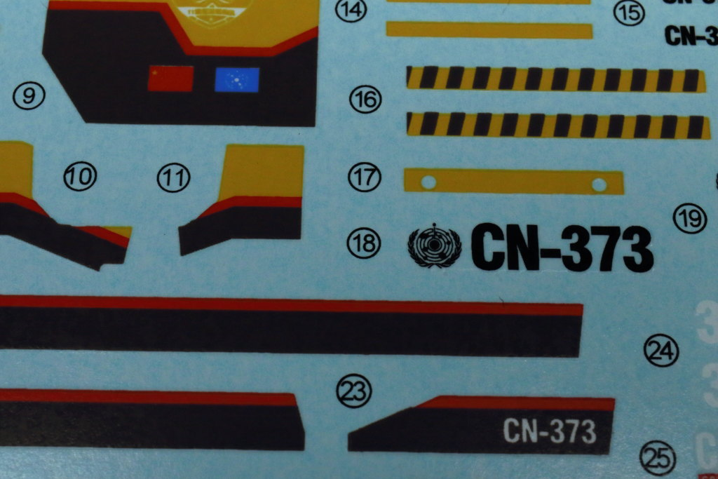 "Review_Meng_Cargo_Truck_WE_24 CN373 Cargo Truck (""The Wandering Earth"") - Meng Toon 1/200"