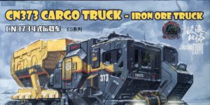 "CN373 Cargo Truck (""The Wandering Earth"") – Meng Toon 1/200"