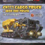 "Review_Meng_Cargo_Truck_WE_28-150x150 CN373 Cargo Truck (""The Wandering Earth"") - Meng Toon 1/200"