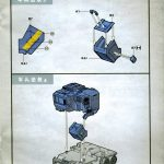 "Review_Meng_Cargo_Truck_WE_32-150x150 CN373 Cargo Truck (""The Wandering Earth"") - Meng Toon 1/200"