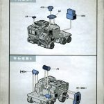 "Review_Meng_Cargo_Truck_WE_33-150x150 CN373 Cargo Truck (""The Wandering Earth"") - Meng Toon 1/200"