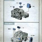 "Review_Meng_Cargo_Truck_WE_33-150x150 CN373 Cargo Truck (""The Wandering Earth"") - Meng Toon 1/200"