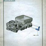 "Review_Meng_Cargo_Truck_WE_36-150x150 CN373 Cargo Truck (""The Wandering Earth"") - Meng Toon 1/200"
