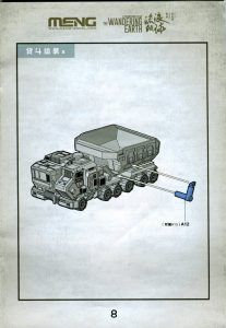 Review_Meng_Cargo_Truck_WE_36-207x300 Review_Meng_Cargo_Truck_WE_36