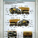 "Review_Meng_Cargo_Truck_WE_37-150x150 CN373 Cargo Truck (""The Wandering Earth"") - Meng Toon 1/200"