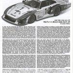 Tamiya-24318-Porsche-935-78-Moby-Dick-30-150x150 Porsche 935/78 Moby Dick in 1:24 von Tamiya # 24318