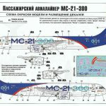 Zvezda-7033-MC-21-300-10-e1586019632253-150x150 Verkehrsflugzeug MS-21-300 in 1:144 von Zvezda #7033