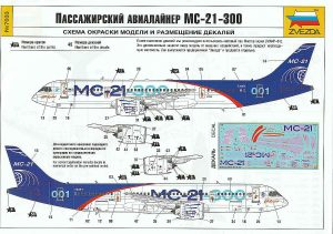 Zvezda-7033-MC-21-300-10-e1586019632253-300x211 Zvezda 7033 MC-21-300 (10)
