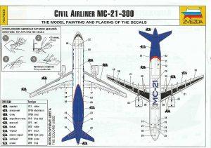 Zvezda-7033-MC-21-300-11-e1586019623211-300x211 Zvezda 7033 MC-21-300 (11)