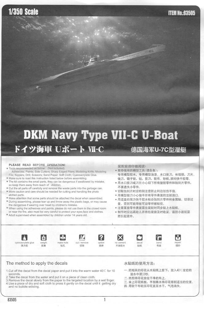 1-1 DKM Navy Type VII-C U-Boat Hobby Boss 1:350 (#83505)