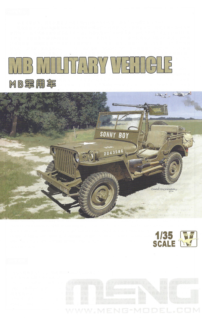 Anleitung01-1 MB Military Vehicle 1:35 Meng (#VS-011)