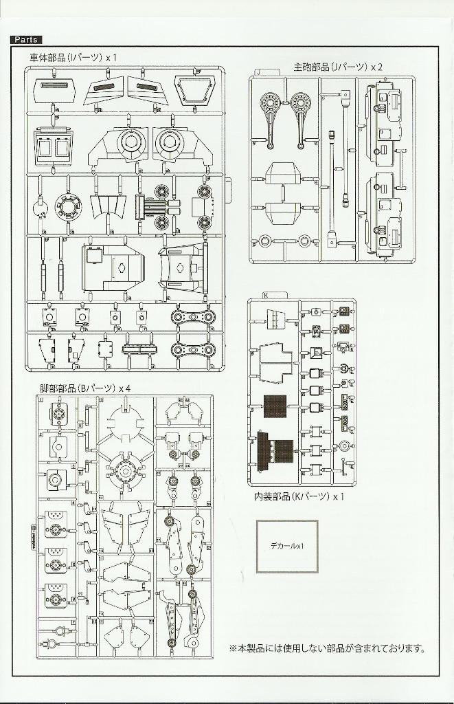 Anleitung03 German Sd. Kfz. 553 Ausf. Vierfüßler Kaiserkäfer 1:35 Modelcollect (#UA35004)