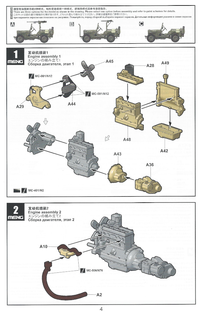 Anleitung05-1 MB Military Vehicle 1:35 Meng (#VS-011)