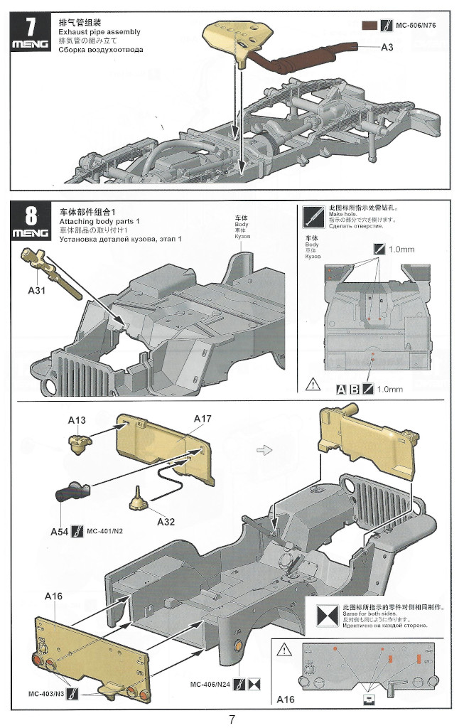 Anleitung08-1 MB Military Vehicle 1:35 Meng (#VS-011)