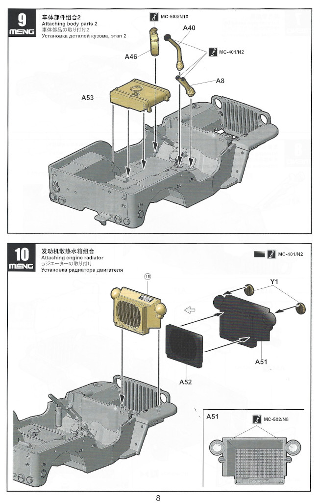 Anleitung09 MB Military Vehicle 1:35 Meng (#VS-011)
