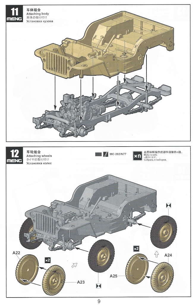 Anleitung10 MB Military Vehicle 1:35 Meng (#VS-011)