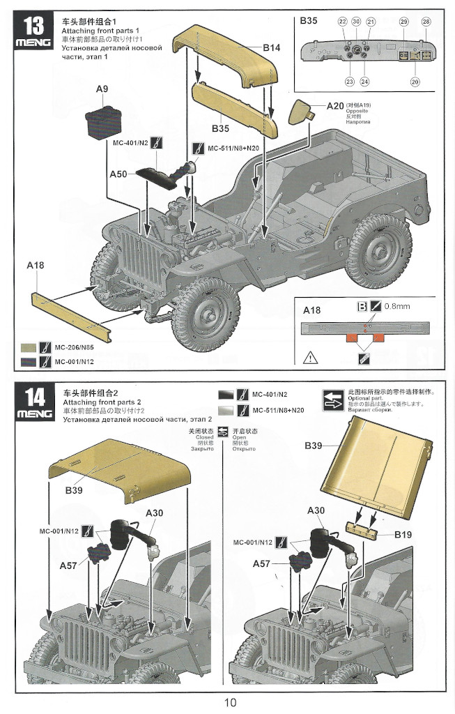 Anleitung11 MB Military Vehicle 1:35 Meng (#VS-011)
