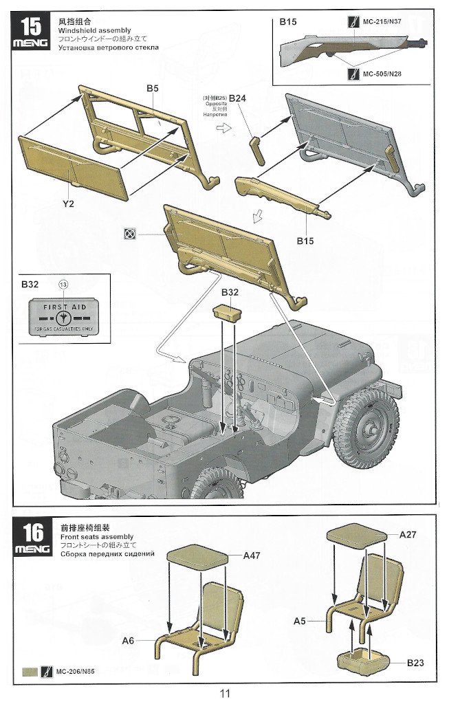 Anleitung12 MB Military Vehicle 1:35 Meng (#VS-011)