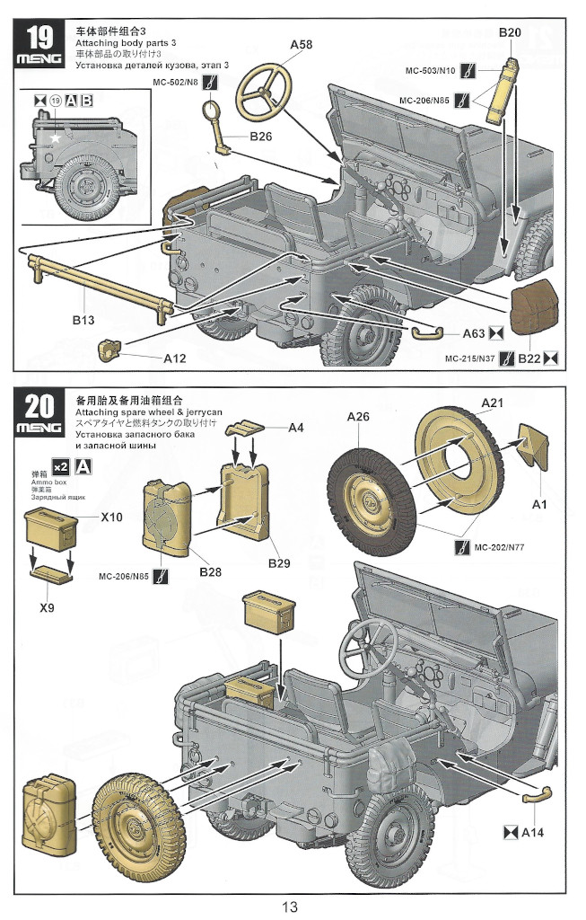 Anleitung14 MB Military Vehicle 1:35 Meng (#VS-011)