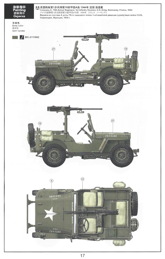 Anleitung18 MB Military Vehicle 1:35 Meng (#VS-011)