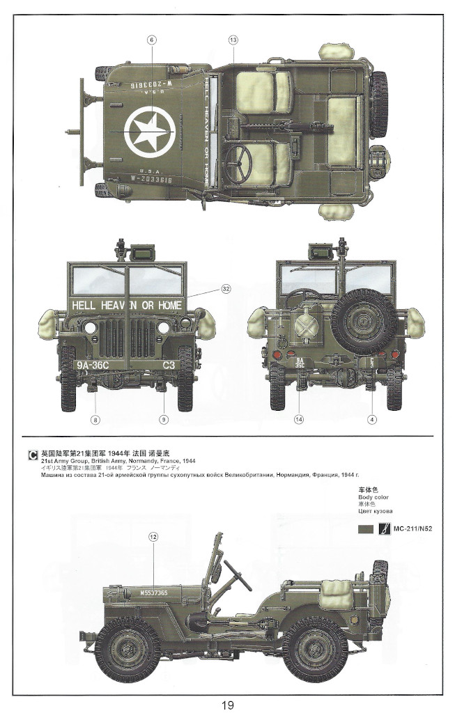 Anleitung20 MB Military Vehicle 1:35 Meng (#VS-011)
