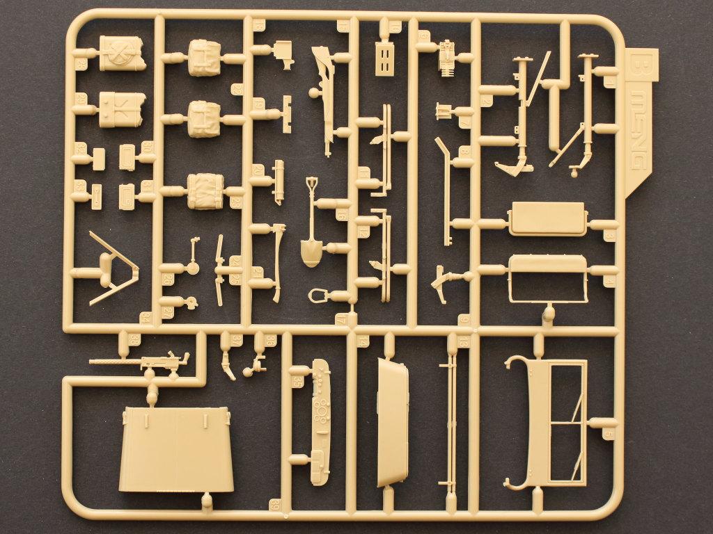 B MB Military Vehicle 1:35 Meng (#VS-011)