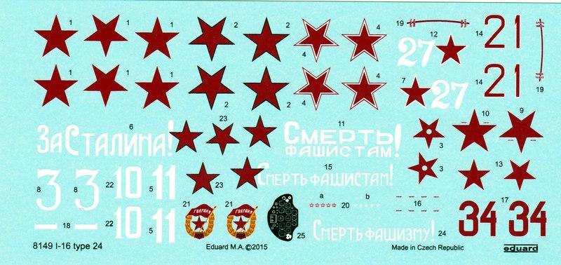 Eduard-8149-I-16-45 Polikarpov I-16 Typ 24 (Eduard 8149)