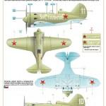 Eduard-8149-I-16-58-150x150 Polikarpov I-16 Typ 24 (Eduard 8149)