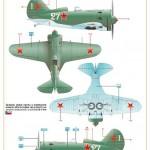 Eduard-8149-I-16-60-150x150 Polikarpov I-16 Typ 24 (Eduard 8149)