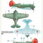 Eduard-8149-I-16-61-150x150 Polikarpov I-16 Typ 24 (Eduard 8149)