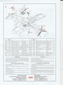 ICM-48805-Bf-109-F-4-Luftwaffe-GRound-Personnel-31-223x300 ICM 48805 Bf 109 F-4 Luftwaffe GRound Personnel (31)