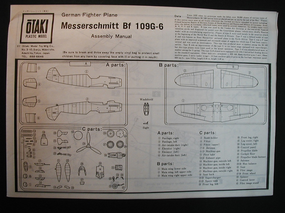 OTAKI-OT-9156-Bf-109-G-6-16 Messerschmitt Bf 109 G-6 in 1:48 von Otaki #OT-9156
