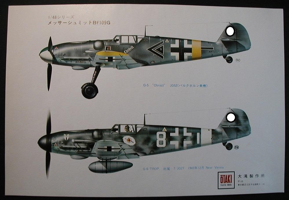 OTAKI-OT-9156-Bf-109-G-6-2 Messerschmitt Bf 109 G-6 in 1:48 von Otaki #OT-9156