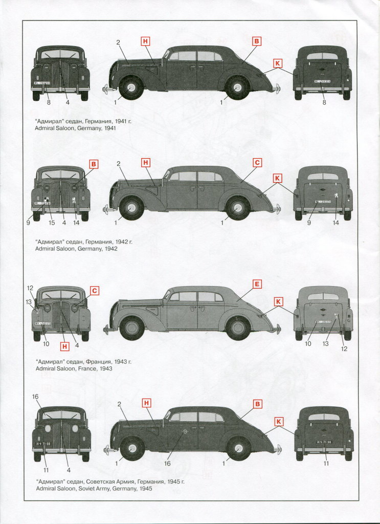 Review_ICM_Admiral_Saloon27 Wehrmacht Personnel Cars (Opel) - ICM 1/35