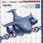 Review_Meng_C17_Toon_20-150x150 C17 Globemaster TOON - Meng 1:?