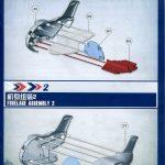 Review_Meng_C17_Toon_22-150x150 C17 Globemaster TOON - Meng 1:?