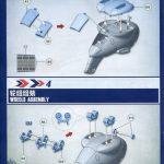 Review_Meng_C17_Toon_23-150x150 C17 Globemaster TOON - Meng 1:?